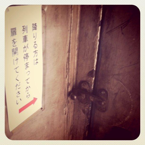 SLの乗降ドアのカギ